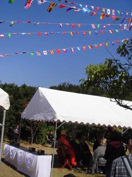 「真珠祭」