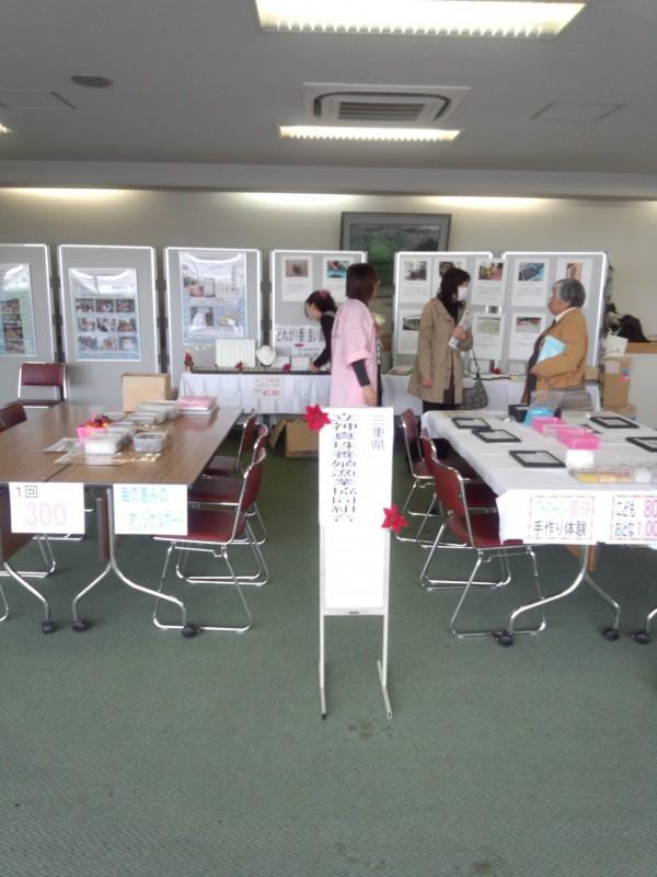 木更津でのイベント