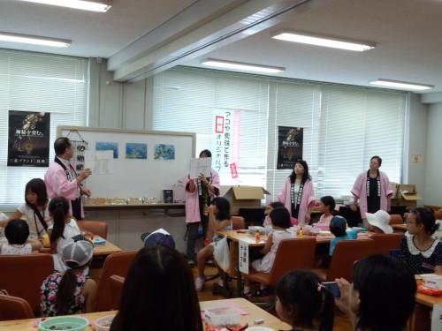 霞ヶ関子ども見学デー8/7