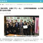 伊勢新聞さんサイトで( 2月8日)