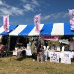 KISARAZU PARK BAY FESTIVAI Part1
