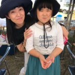 KISARAZU PARKBAY FESTIVAI Part2