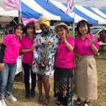 Fwd: KISARAZU PARKBAY FESTIVAI Part 3