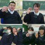 三重県立志摩高校