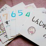 子ども霞ヶ関見学デー 1