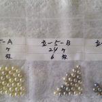 三重県真珠品評会