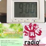 FM三重「weekend café」出演❣️
