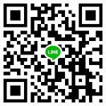 LINE お友だちになってね。